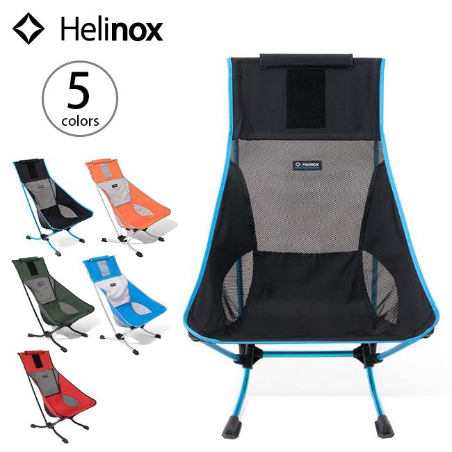 ヘリノックス ビーチチェア Helinox Beach Chair チェア 椅子 イス 折り畳みチェア コンパクト <2018 秋冬>