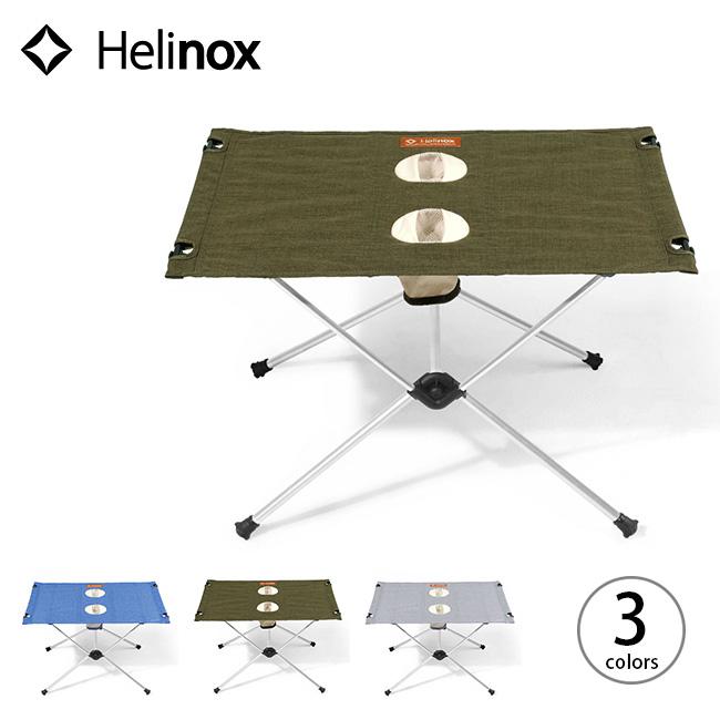 ヘリノックス テーブルワン バイタルコレクション Helinox Table one テーブル 折り畳み コンパクト キャンプテーブル <2018 秋冬>