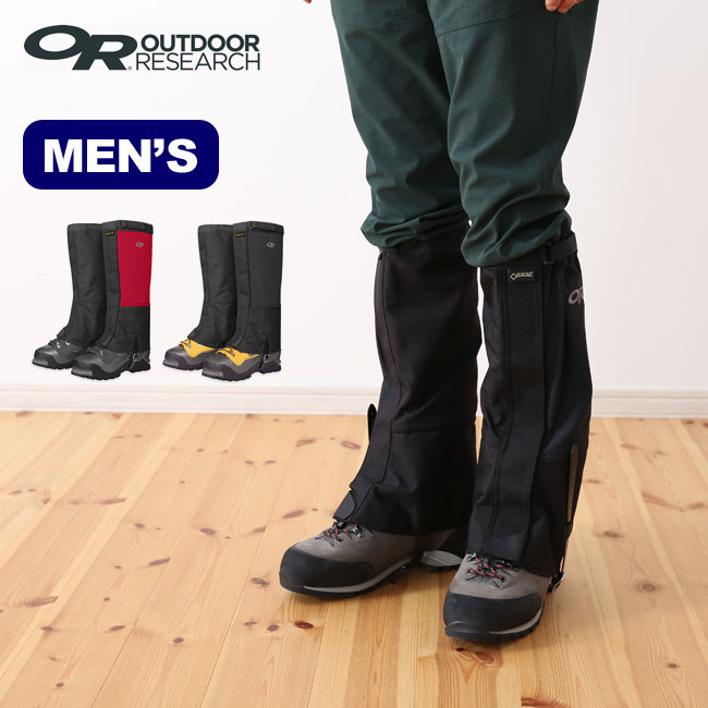 Outdoor Research Mens Crocodile Gaiters Small 61572 Black