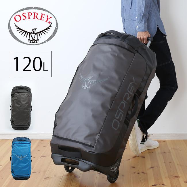 オスプレー ローリングトランスポーター 120 OSPREY Rolling Transporter 120 キャリー キャリーバッグ バッグ 旅行 レジャー 出張 ダッフル <2018 秋冬>