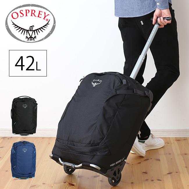オスプレー オゾン42(21.5インチ) OSPREY OZONE 42 キャリー キャリーバッグ バッグ 旅行 レジャー 出張 機内持ち込み <2018 秋冬>