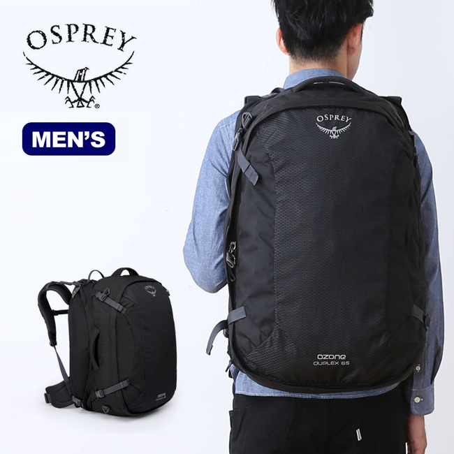 オスプレー オゾンデュプレックス メンズ65 OSPREY OZONE DUPLEX 65 OS55473 リュック バックパック ショルダー 2way アウトドア <2020 春夏>