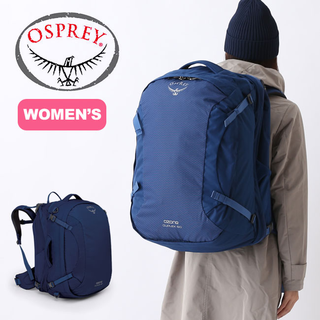 オスプレー オゾンデュプレックス ウィメンズ60 OSPREY 女性 ショルダー デイパック 2way レディース <2018 秋冬>