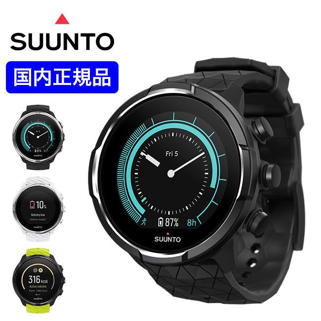 スント スント9 G1 SUUNTO SUUNTO 9 G1 時計 腕時計 時計 ウォッチ GPSウォッチ スポーツウォッチ <2018 秋冬>