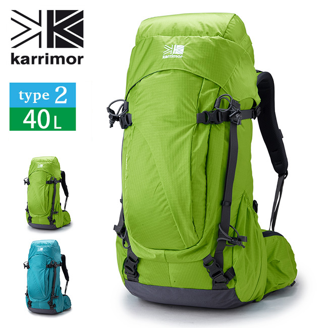カリマー イントレピッド40 type2 karrimor intrepid type2  リュック リュックサック バックパック ザック
