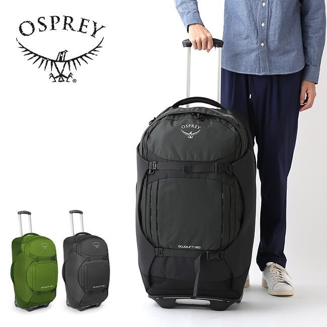 オスプレー OSPREY ソージョン80(28インチ) ホイールパック キャリーケース キャリーバック ユニセックス <2018 秋冬>