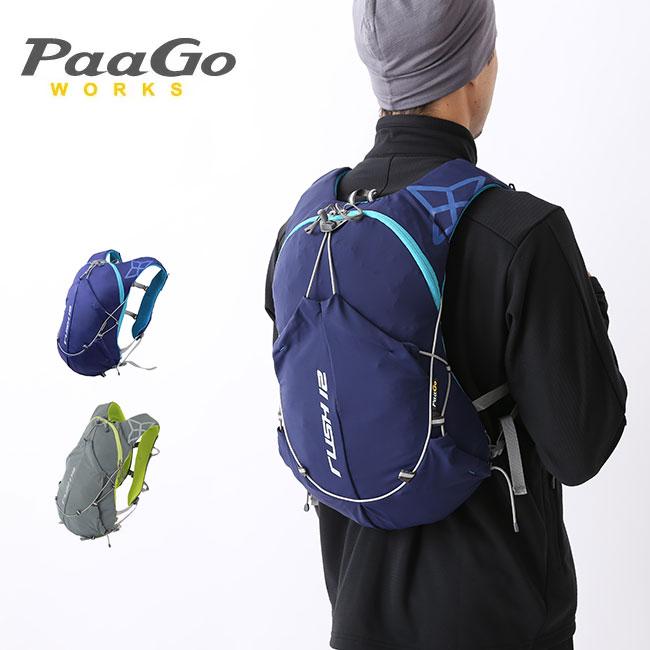 パーゴワークス ラッシュ 12 PaaGo WORKS Rush 12 リュックサック 11-20L トレラン <2018 秋冬>