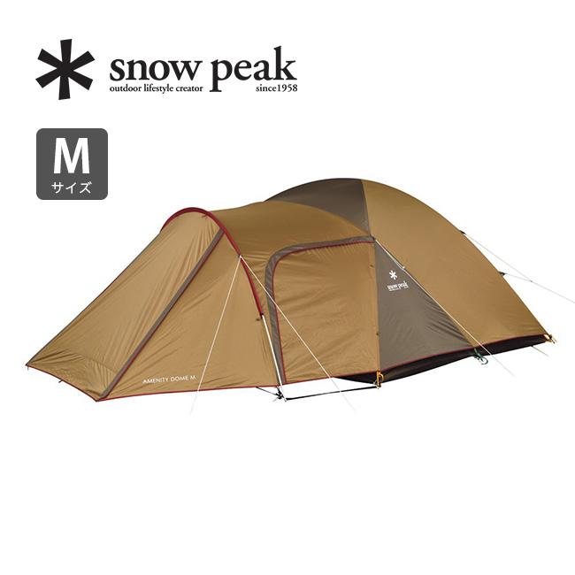 スノーピーク アメニティドーム M snow peak Amenity DomeM テント キャンプ アウトドアギア 宿泊 SDE-001RH <2019 春夏>