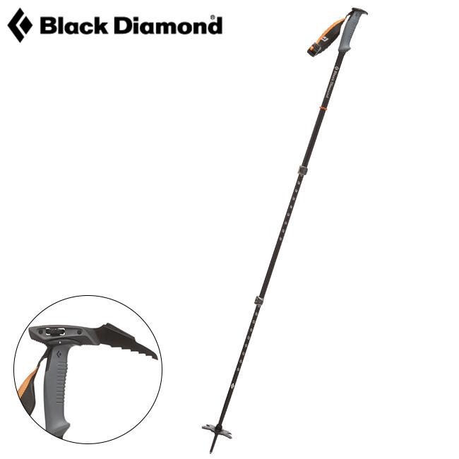 ブラックダイヤモンド ウィペットポール Black Diamond WHIPPET POLE ポール トレッキングポール シングルポール シングル ピッケル BD42074 <2018 秋冬>