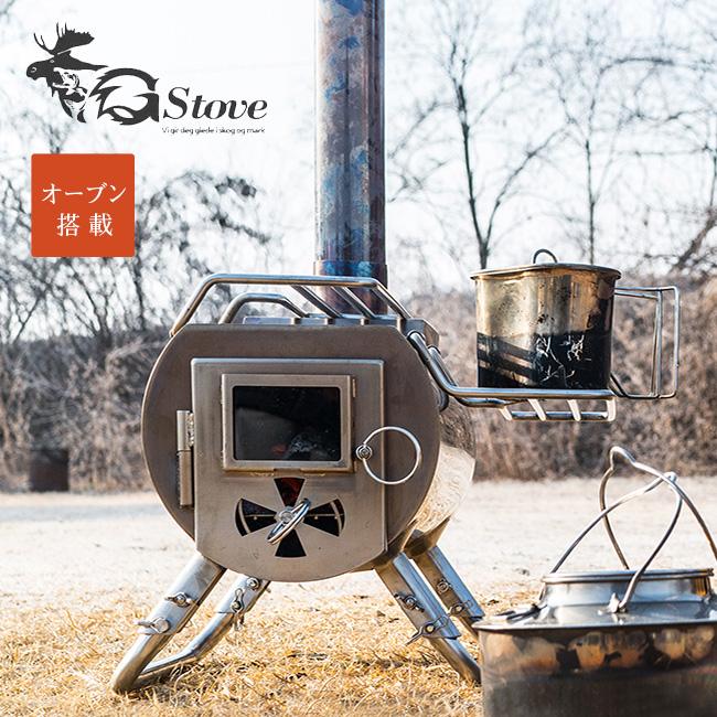 ジーストーブ クッキングビュー G-Stove Gstove Cooking View Gストーブ 薪ストーブ 折りたたみ 焚き火 <2018 秋冬>