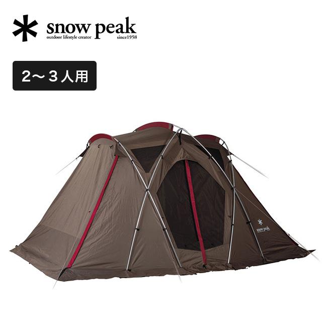 スノーピーク リビングシェルS Pro. snow peak Living Shell S Pro. テント 2人用 3人用 <2018 秋冬>