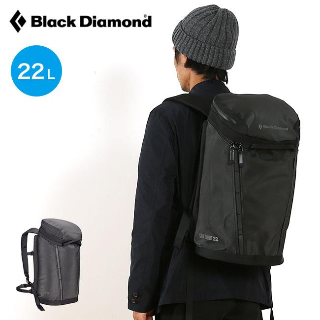 ブラックダイヤモンド クリークトランジット22 Black Diamond CREEK TRANSIT 22 バックパック リュック スポーツバッグ クライミングパック PCスリーブ クライミング トレッキング デイリーユース BD55002 <2018 秋冬>