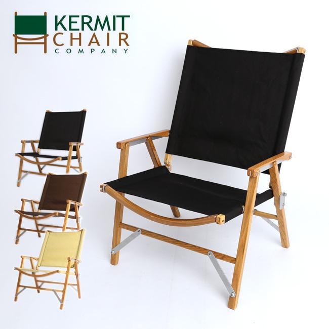 【キャッシュレス 5%還元対象】カーミットチェア カーミットショートレッグハイバックチェア Kermit Chair Kermit Short Leg Hi-Back Chair チェア イス 折り畳み 軽量 アウトドア キャンプ <2018 秋冬>