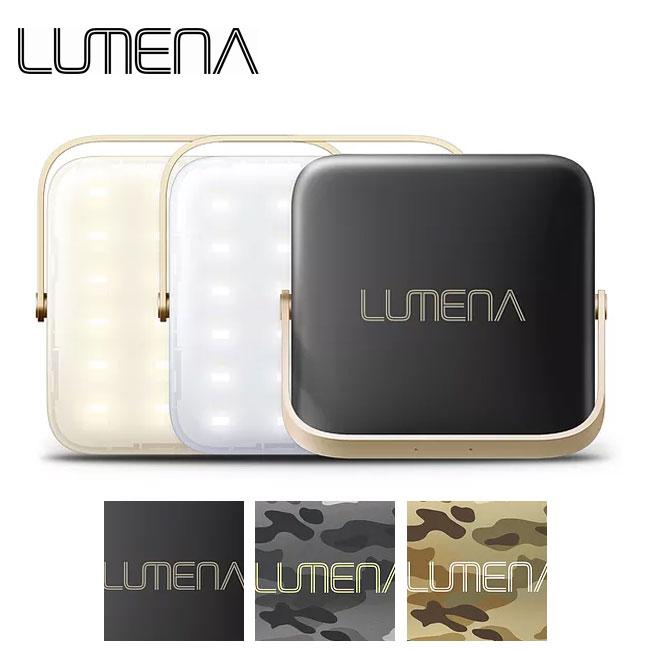 ルーメナー ルーメナー7 LUMENA ランタン ライト LEDランタン <2019 春夏>