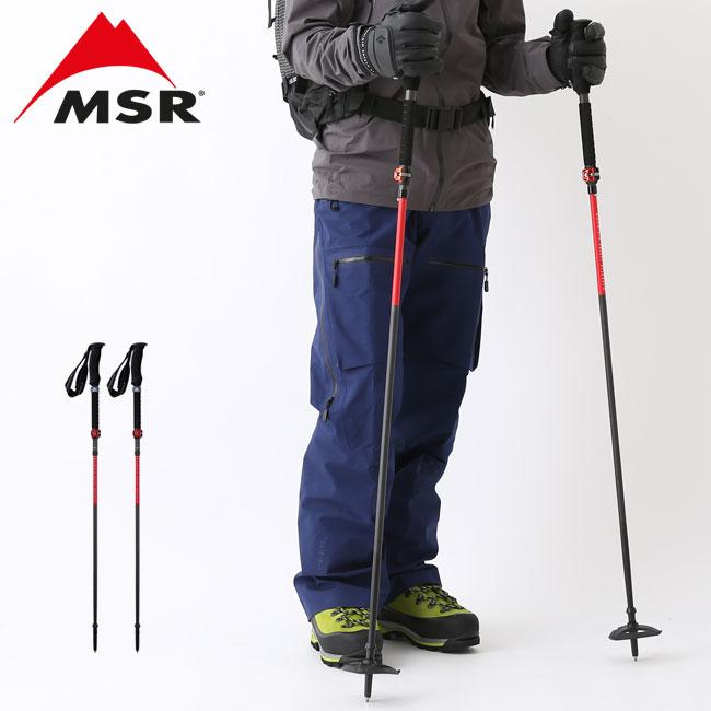 エムエスアール ダイナロックアッセント MSR DYNALOCK™ ASCENT POLES ポール トレッキングポール 雪山 <2018 秋冬>