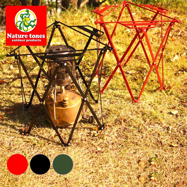 ネイチャートーンズ ストーブガードMサイズ NATURE TONES THE FOLDING STOVE GUARD バーナー ゴトク SG-M おうちキャンプ 庭キャンプ ベランピングアウトドア