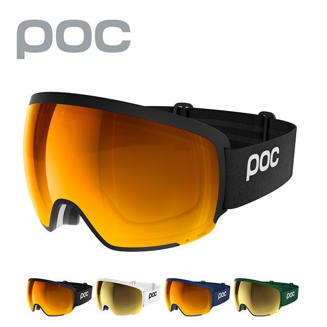 ポック オーブクラリティ POC Orb Clarity メンズ レディース ユニセックス ゴーグル <2018 秋冬>
