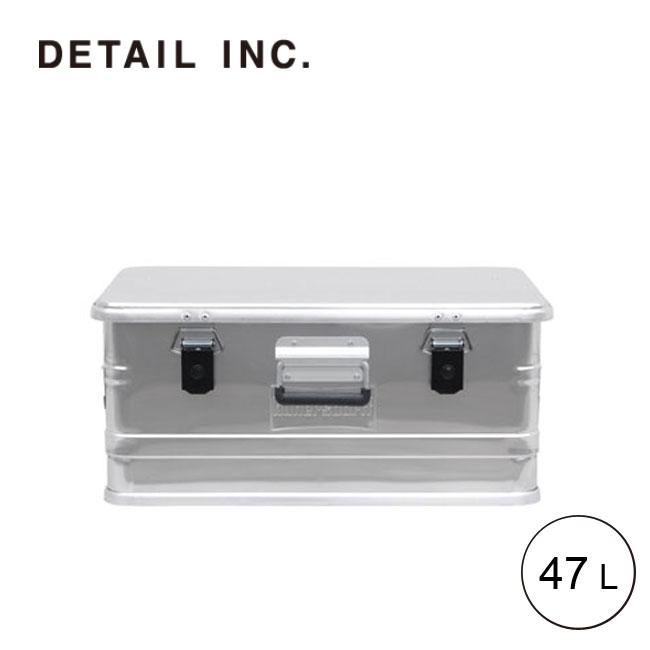 ディテール アルミニウムプロフィーボックス 47L DETAIL Aluminium Profi Box 47L アルミコンテナー BOX 328347[452100] <2019 春夏>