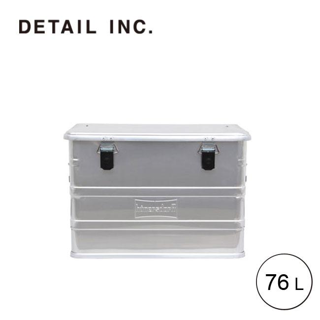 ディテール アルミニウムプロフィーボックス 76L DETAIL Aluminium Profi Box 76L アルミコンテナー BOX 328376[452200] <2019 春夏>