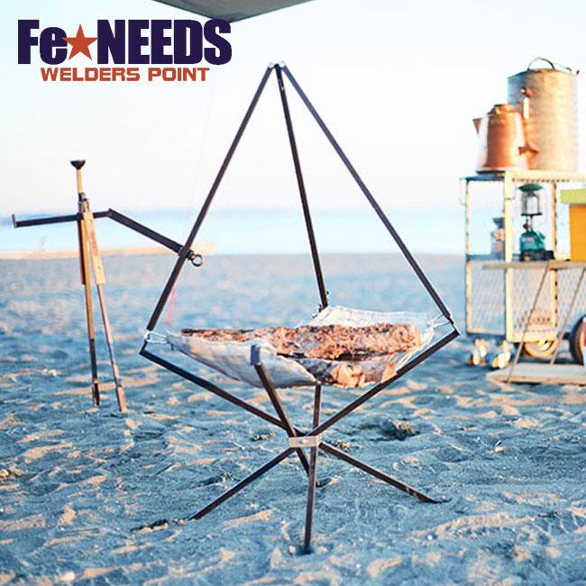 フェニーズウェルダーズポイント ユナイテッド・ボーンファイヤー・スタンド FeNEEDS WELDERS POINT United Bonfire Stand 焚き火台 FCG010 <2019 春夏>