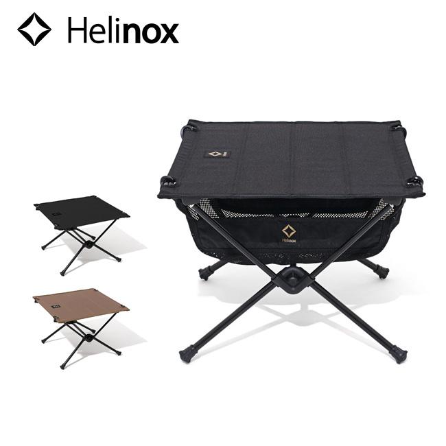 ヘリノックス タクティカルテーブルS Helinox Tactical Table 机 テーブル 軽量 折りたたみ コンパクト キャンプテーブル 19755007 <2019 春夏>