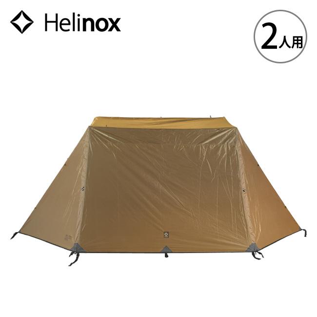 ヘリノックス TAC フィールド4.0 Helinox TAC. Field 4.0 テント タープ スクリーンタープ シェルター キャンプ アウトドア 19756001 <2019 春夏>