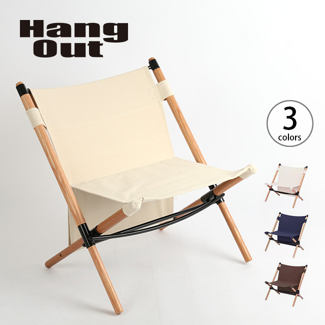 ハングアウト ポールローチェア Hang Out Pole Low Chair イス チェア 折りたたみチェア アウトドアチェア 椅子 組み立て POL-C56 <2019 春夏>