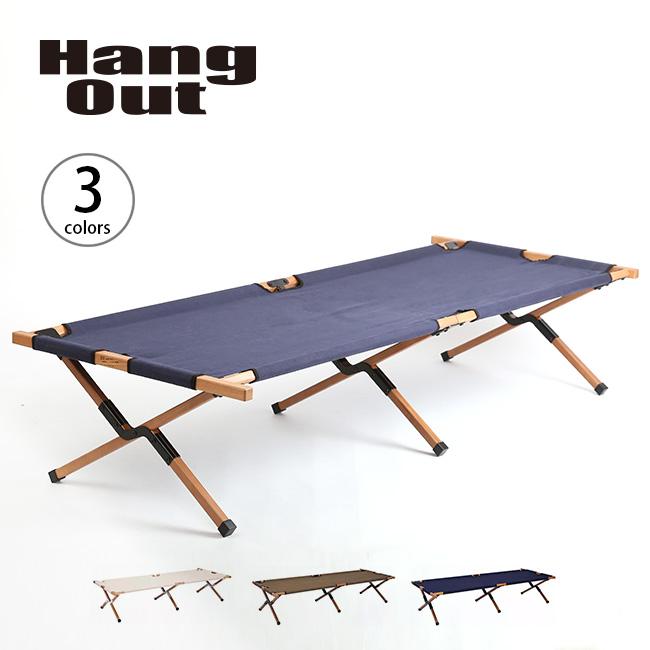 ハングアウト アペロウッドコット Hang Out Apero Wood Cotto コット イス 長椅子 チェア ベッド 簡易ベッド キャンプ レジャーコット APR-C190 <2019 春夏>