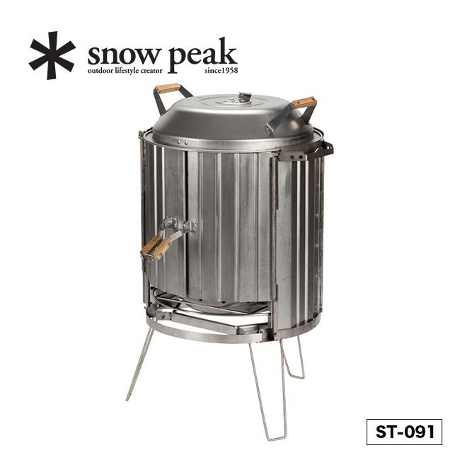 スノーピーク コージングリル snow peak 調理器具 グリル バーベキュー オーブン 炭火 アウトドア キャンプ ST-091 <2019 春夏>