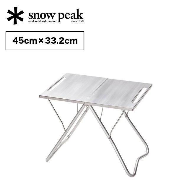 【キャッシュレス 5%還元対象】スノーピーク TAKIBI MYテーブル snow peak TAKIBI MyTable 焚き火 テーブル チェスト 棚 アウトドア バーベキュー LV-039 <2019 春夏>