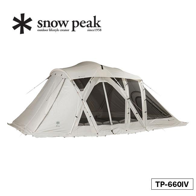 スノーピーク リビングシェルロング Pro. アイボリー snow peak テント シェルター キャンプ 宿泊 6人用 TP-660IV <2019 春夏>