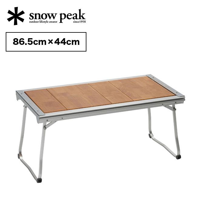 スノーピーク エントリーIGT snow peak 家具 テーブル 折りたたみテーブル キャンプ アウトドア CK-080 <2019 春夏>