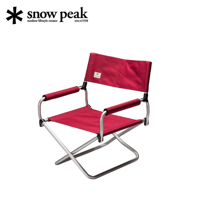 【国際ブランド】 スノーピーク 椅子 FD LOWチェア snow Chair peak FD LOW <2019 Chair LV-075RD 椅子 チェア 折りたたみチェア <2019 春夏>, オタリムラ:f2c18207 --- paulogalvao.com