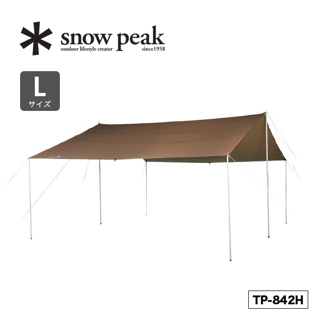 スノーピーク HDタープ シールド シールド レクタ(L) snow HDタープ peak HD-Tarp Recta 春夏> L タープ テント キャンプ バーベキュー アウトドア 8人用 <2019 春夏>, ぶつだんの橋本屋、:2a05d2a2 --- data.gd.no
