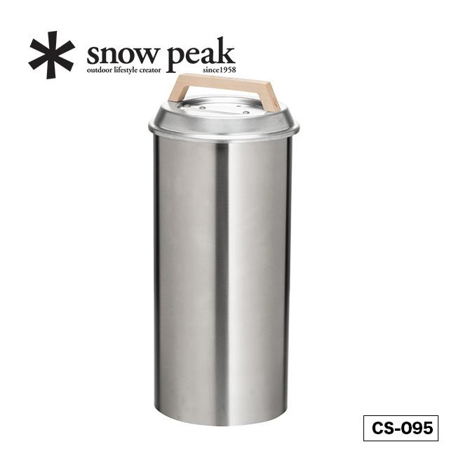 スノーピーク スモークマイスター モクーモ snow peak 調理器具 燻製 スモーカー アウトドア バーベキュー CS-095 <2019 春夏>