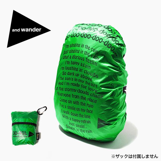 アンドワンダー シルカバーバッグ and wander sil cover bag ザックカバー カバー トートバッグ 防水 AW-AA760-07