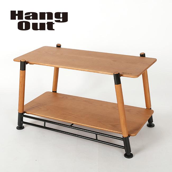 ハングアウト ポールフィールドラック(2段タイプ) Hang Out Pole Field Rack フィールドラック ラック 台 キッチンラック 収納 POL-FR2 アウトドア 春夏