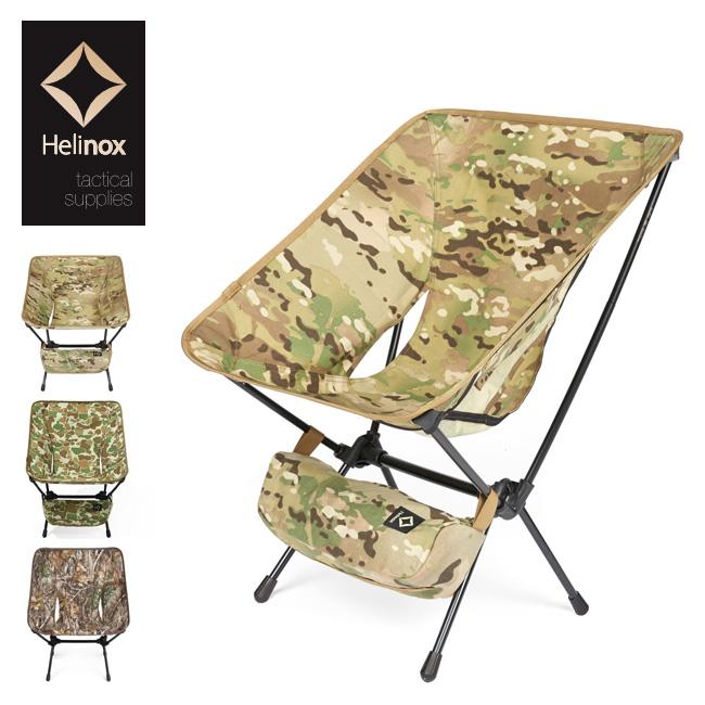 【キャッシュレス 5%還元対象】ヘリノックス TAC タクティカルチェア Helinox Tactical Chair 19755001 チェア イス 折りたたみ キャンプ アウトドア 迷彩 ミリタリー <2019 秋冬>