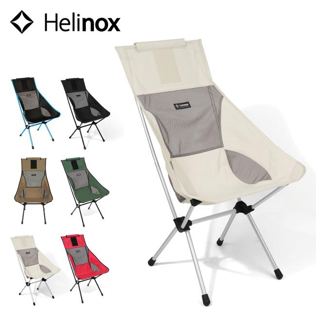 ヘリノックス サンセットチェア Helinox Sunset chair チェア 椅子 イス ハイチェア 折り畳みチェア コンパクト キャンプ アウトドア 1822232 <2019 春夏>