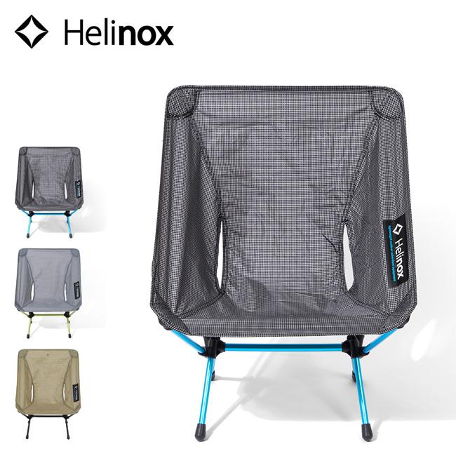 ヘリノックス チェアゼロ Helinox Chair zero チェア イス 折り畳み コンパクト キャンプ アウトドア 1822177 <2019 春夏>