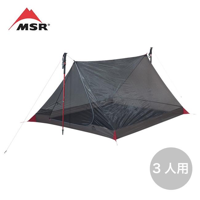 エムエスアール スルーハイカーメッシュハウス 3 MSR THRU-HIKER MESH HOUSE 3 テント キャンプ