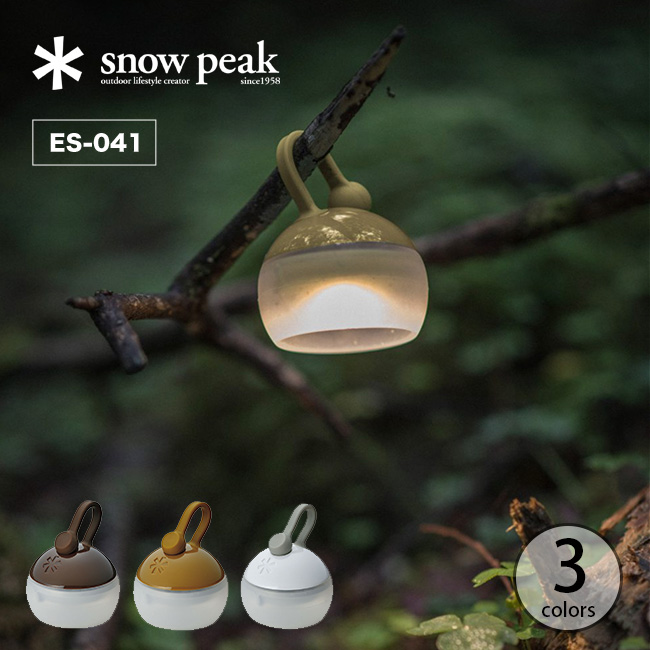 2021 贈り物 秋冬 スノーピーク 定番スタイル たねほおずき snowpeak ES-041 アウトドアギア LED キャンプ ランプ 正規品 ランタン