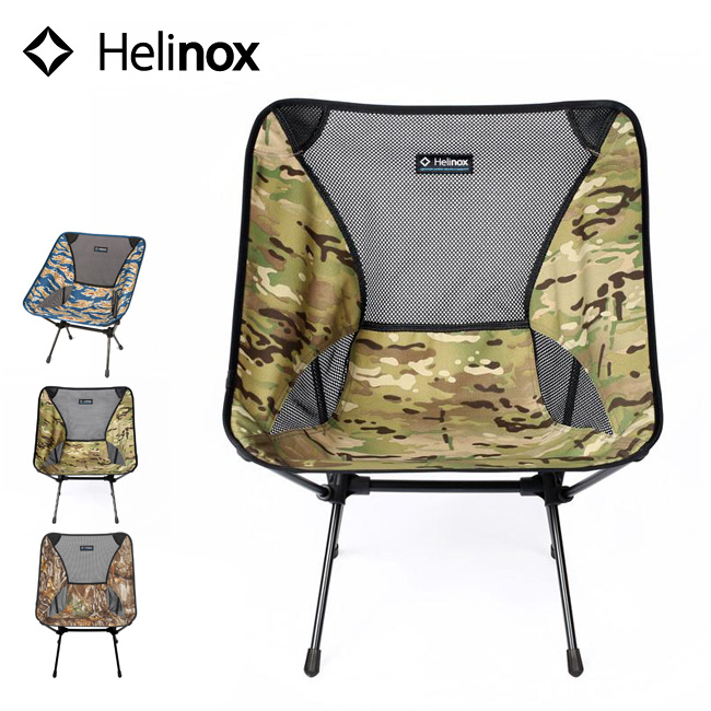 ヘリノックス チェアワンカモ Helinox Chair one camo チェア 椅子 折り畳みチェア コンパクト キャンプチェア イス 1822222 <2019 春夏>