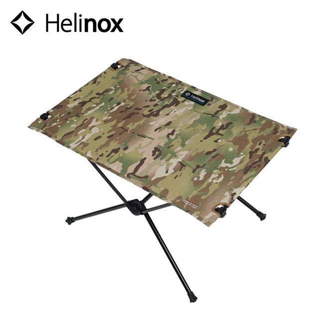 ヘリノックス テーブルワン ハードトップ カモ Helinox Table one hardtopcamo 1822180 キャンプテーブル 折り畳み コンパクト 軽量 アウトドア <2020 春夏>