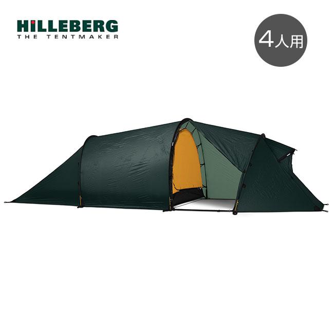 ヒルバーグ ナロ4GT HILLEBERG NALLO テント 4人用 トンネル型 オールシーズン対応 <2019 春夏>
