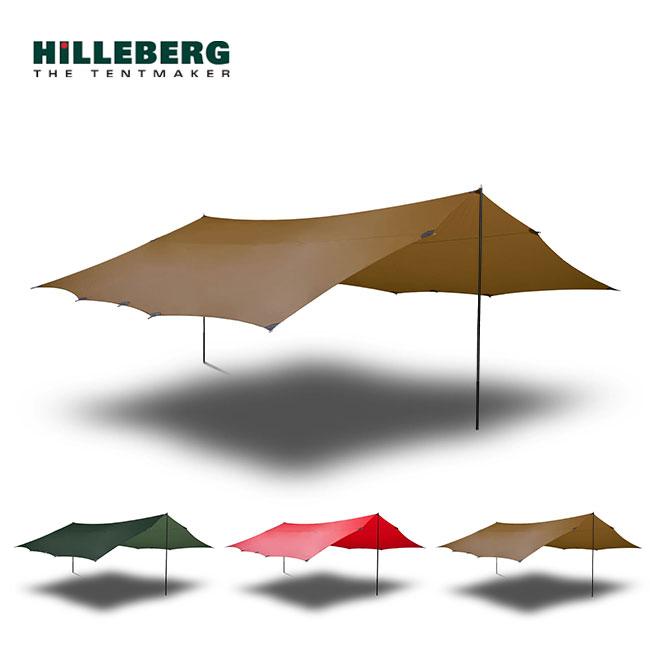 ヒルバーグ タープ20 ウルトラライト HILLEBERG TARP20 UL タープ シェルター 日除け <2019 春夏>