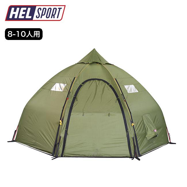 ヘルスポート バランゲルドームテント 8-10人用 Helsport Varanger Dome 8-10 ドーム型 テント 薪ストーブ