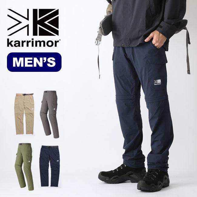 カリマー コンフィコンバーチブルパンツ karrimor comfy convertible pants パンツ ロングパンツ ハーフパンツ ショートパンツ メンズ <2019 春夏>