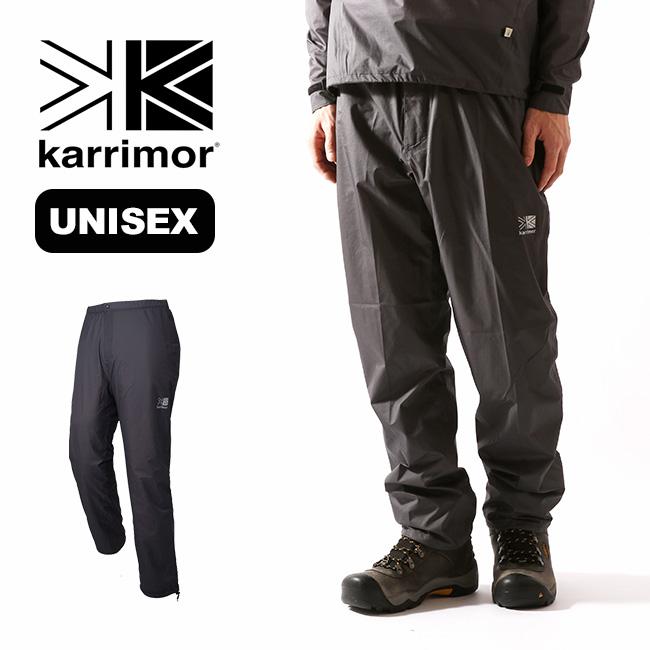 カリマー ビューフォート3Lパンツ karrimor beaufort 3L pants unisex ロングパンツ レインパンツ シェルパンツ 雨具 防水パンツ メンズ レディース ユニセックスアウトドア