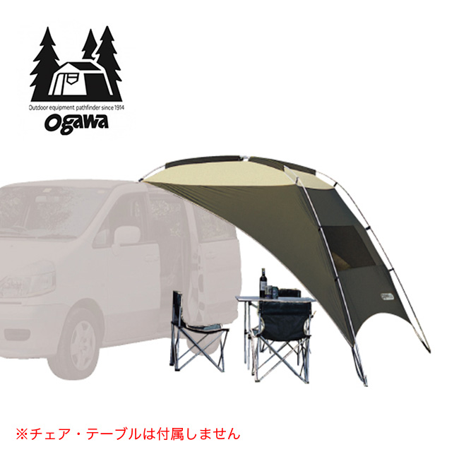 オガワ カーサイドタープAL OGAWA CAR SIDE TARP AL タープ オートキャンプ 日除け アウトドア キャンプ カーアクセサリー 車用品 2332 <2019 春夏>